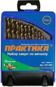 """Набор сверл по металлу ПРАКТИКА """"Мастер"""", 13 шт, 1,5 - 6,5 мм, в металлической кассете"""