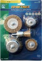 Набор кордщеток ПРАКТИКА 5 шт для дрели, мягкие, 50,75 чаш, 50,75 радиал, 25мм кисть, блистер