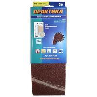 Лента шлифовальная ПРАКТИКА  100 х 610 мм  P36 (3шт.) картонный подвес
