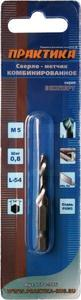 Сверло метчик ПРАКТИКА  М5 шаг 0,8 мм, длина 54 мм, хвостовик HEX 1/4', блистер