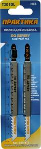 Пилки для лобзика по дереву, ДСП ПРАКТИКА тип T301DL 132 х 110 мм, быстрый рез, HCS (2шт.)