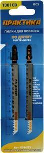 Пилки для лобзика по дереву, ДСП ПРАКТИКА тип T301CD 116 х 90 мм, быстрый рез, HCS (2шт.)