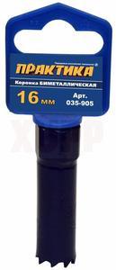 """Коронка биметаллическая ПРАКТИКА  16 мм (5/8""""), (1шт), клипса"""
