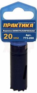 """Коронка биметаллическая ПРАКТИКА  20 мм (25/32""""), (1шт), клипса"""