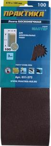 Лента шлифовальная ПРАКТИКА  100 х 610 мм P100 (3шт.) картонный подвес