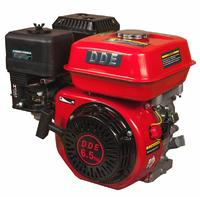 Двигатель бензиновый четырехтактный DDE 168FB-S20 (20.0мм, 6.5л.с., 196 куб.см., фильтр-картридж, датчик уровня масла)