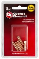 Наконечник токосъемный QUATTRO ELEMENTI M6x25   0.8 мм (5 шт) в блистере, для горелки полуавтомата