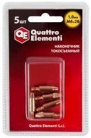 Наконечник токосъемный QUATTRO ELEMENTI M6x28 1.0 мм (5 шт), для горелки полуавтомата (771-244)