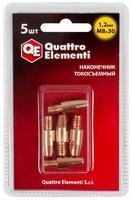 Наконечник токосъемный QUATTRO ELEMENTI M8x30   1.2 мм (5 шт) в блистере, для горелки полуавтомата