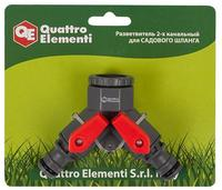 """Разветвитель QUATTRO ELEMENTI 2-х канальный, внутр. резьба 1/2"""" и 3/4"""", пластик"""