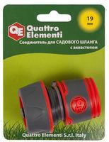 """Соединитель быстроразъемный QUATTRO ELEMENTI для шланга 3/4"""", мягкий пластик, аквастоп"""