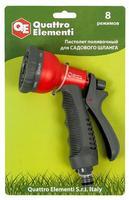 Пистолет поливочный QUATTRO ELEMENTI 8-ми режимный, мягкий пластик