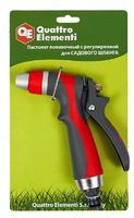 Пистолет поливочный QUATTRO ELEMENTI 1-режимный металл + мягкий пластик, регулировка напора