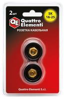 Кабельный разъем QUATTRO ELEMENTI розетка кабельная сварочного аппарата SК 16-25 ( до 200 А/45В)  2 шт в блистере