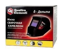 "Маска сварочная QUATTRO ELEMENTI  DELTA ""Хамелеон""  (видимая обл. 98 x 35 mm, DIN 11 без регулировки)"