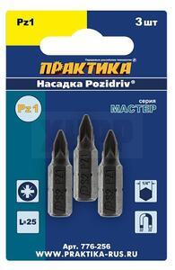 "Бита отверточная ПРАКТИКА  ""Мастер""   PZ-1 х 25мм  (3шт), блистер"