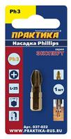"""Бита отверточная ПРАКТИКА """"Эксперт""""   PH-3 х 25мм Tin (1шт), блистер"""