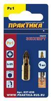 """Бита отверточная ПРАКТИКА """"Эксперт""""   PZ-1 х 25мм Tin (1шт), блистер"""