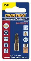 """Бита отверточная ПРАКТИКА """"Эксперт-Алмаз""""   PZ-2 х 25мм Tin (1шт), блистер"""