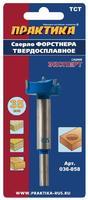 Сверло петельное Форстнера ПРАКТИКА 35 мм, твердосплавное, (1шт), блистер