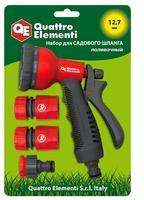 Пистолет поливочный QUATTRO ELEMENTI 8-ми режимный, мягкий пластик + набор соединителей 3 шт