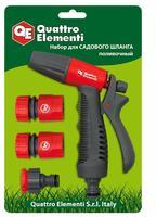 Пистолет поливочный QUATTRO ELEMENTI 1-режимный, мягкий пластик, рег-ка напора + набор соединителей 3 шт