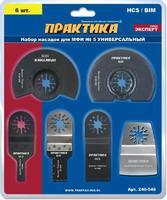 Набор насадок для МФИ ПРАКТИКА 6 шт комбинированный №5 в блистере