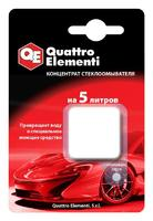 Стеклоочиститель QUATTRO ELEMENTI концентрат, для бачка омывателя, на 5 литров