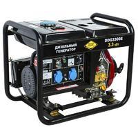 Генератор дизельный DDE DDG3300E (1ф 3,0/3,3 кВт бак 11,5 л 87 кг дв-ль 7 л.с. элстарт)