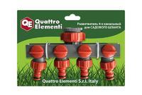 """Разветвитель QUATTRO ELEMENTI 4-х канальный, внутр. резьба 3/4"""" и 1"""", пластик"""