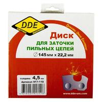 "Диск абразивный точильный DDE 145х4,5х22,2 мм для цепи 3/8"", 404"""
