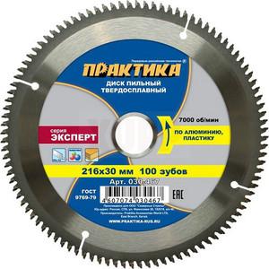 Диск пильный твёрдосплавный по алюминию ПРАКТИКА 216 х 30 мм, 100 зубов