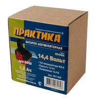Аккумулятор для BOSCH ПРАКТИКА 14,4В, 1,5Ач, NiCd, коробка