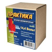 Аккумулятор для MAKITA ПРАКТИКА 14,4В, 2,0Ач,  NiCd, коробка