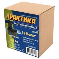 Аккумулятор для HITACHI ПРАКТИКА 12В, 2.0Ач, NiCd, коробка