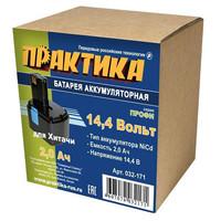 Аккумулятор для HITACHI ПРАКТИКА 14,4В, 2,0Ач, NiCd, коробка