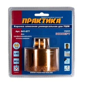 "Коронка алмазная для МШУ ПРАКТИКА ""Эксперт"" 68 мм (1шт) блистер"