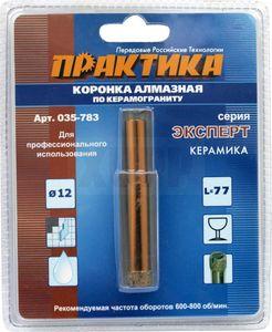 "Коронка алмазная ПРАКТИКА ""Эксперт"" по керамограниту 25мм (1шт) блистер"