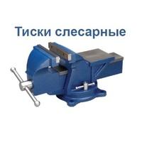 Тиски слесарные поворотные КОБАЛЬТ ширина губок 200 мм, захват 220 мм, 35 кг,  наковальня, коробка