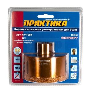 "Коронка алмазная для МШУ ПРАКТИКА ""Эксперт"" 82 мм (1шт) блистер"