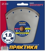 "Диск алмазный турбированный ПРАКТИКА ""Супер тонкий"" 200 х 25,4/22 мм, толщина 1,8 мм, (1 шт.) коробка"