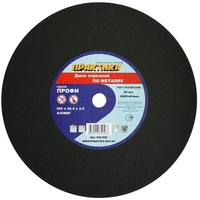 Диск абразивный по металлу отрезной ПРАКТИКА 355 х 25,4 х 3,5 мм