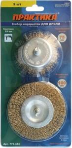 Набор кордщеток ПРАКТИКА 2 шт для дрели, мягкие, 75 мм чаш, 100 мм радиал, блистер