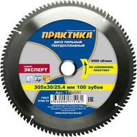 Диск пильный твёрдосплавный по алюминию ПРАКТИКА 305 х 30/25,4 мм, 100 зубов