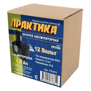 Аккумулятор для ИНТЕРСКОЛ ПРАКТИКА 12В, 1,5 Ач, NiCd,  коробка