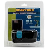 Аккумулятор для HITACHI ПРАКТИКА 18В, 1,5Ач,  NiCd, блистер