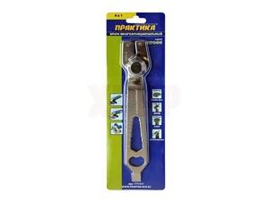 Ключ для планшайб ПРАКТИКА регулируемый 15-52 мм, для УШМ 4 в 1, серия Профи