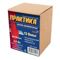 Аккумулятор для MAKITA ПРАКТИКА 12В, 2,0Ач,  NiMH, коробка