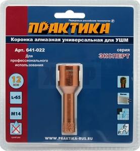 "Коронка алмазная для МШУ ПРАКТИКА ""Эксперт"" 12 мм (1шт) блистер"