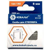 Скобы КОБАЛЬТ для степлера 8 мм, Тип 140 толщина, 1,2 мм, ширина 10,6 мм ( 1000 шт) коробка